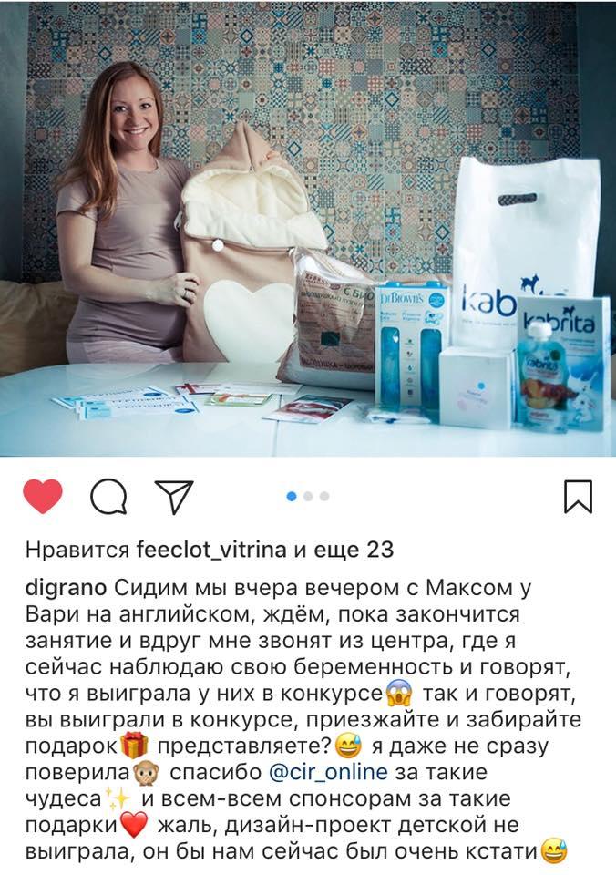 Интервью И.И. Гузова